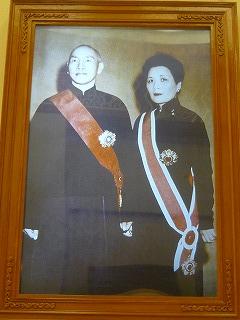 蒋介石夫妻の写真