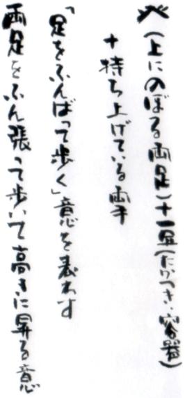 20130817_02