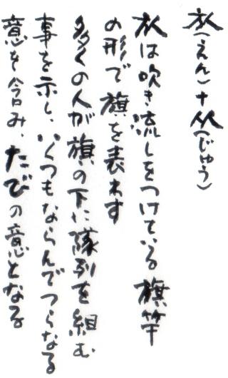 2013_08_02